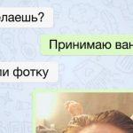 16 СМС от людей с беспощадным чувством юмора