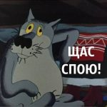 Жил-был пёс. Обожаю этот мультфильм!