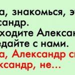Правду говорят, русский язык — самый сложный!
