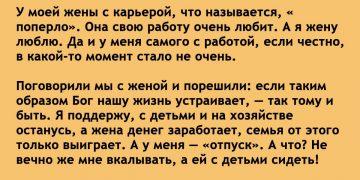TRUE ТРУД