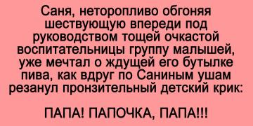 Васильковые глаза