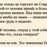 Одесса, на рынке мужчина продает щенков, принесенных в бельевой корзине…