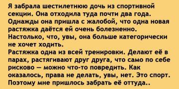 ПИСЬМО ДЕТСКОМУ ТРЕНЕРУ