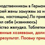 Реакция немца на занывшее у русского колено
