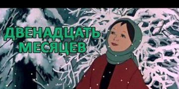 Самый Новогодний мультфильм моего детства