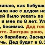 Суровые методы воспитания времен СССР