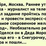 Самое несбыточное желание таджикской девушки-дворника