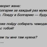 Юмор в этом анекдоте просто зашкаливает))