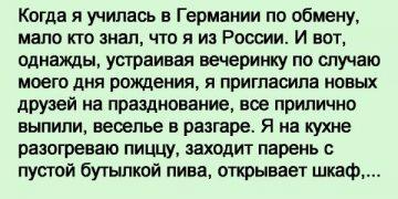 Как распознать русского