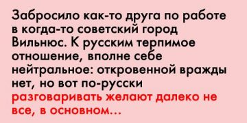 Слова, после которых официант сразу заговорил по-русски