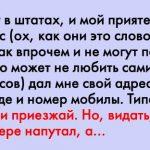 Правду все таки говорят: русские везде!