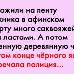 Ответ Вовы грекам действительно стоит прочитать!