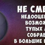 20 МЕТКИХ ЦИНИЧНЫХ ЦИТАТ ДЖОРДЖА КАРЛИНА