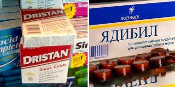 Вы не поверите! Но это реальные названия лекарств, от которых можно надорвать живот