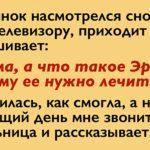 Юрочка, что с тобой? — Жанна Сергеевна, ничего вы не понимаете, у меня просто всё упало сегодня, Юля злится на меня из-за этого
