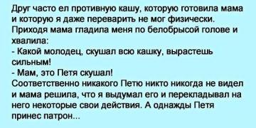 """""""Воображаемый"""" друг"""