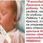 «Я молодой доктор. Приехала на вызов к ребенку. То, что я там увидела, поразило меня до глубины души…»