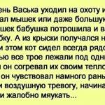 Василий Бугров