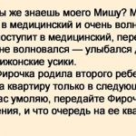 Не положено советскому гражданину так хорошо жить