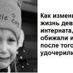 Нина родилась очень больной девочкой, мама от нее отказалась, и ее отправили в детский дом закрытого типа…