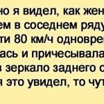 Как подумаешь, какую опасность представляют женщины за рулем!…