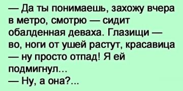 — Вась, ты чего такой грустный?
