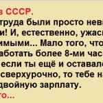Рабство в СССР. Условия труда были просто невыносимо ужасными! И, естественно, ужасно невыносимыми…