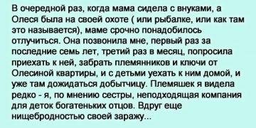– Я – не мать детей. Они – Олеси, моей сестры. – сказала я и ушла