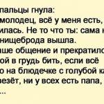 """""""Так как у нас всё уже распланировано, то каждый из вас должен добавить ещё по 150 рублей"""""""