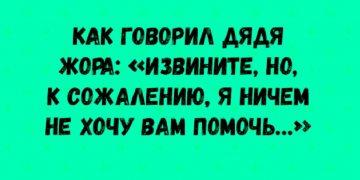 Отборные анекдоты из Одессы. Хорошее настроение Вам обеспечено