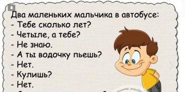 Анекдот про занятия по возрасту