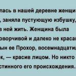 История, которая не оставит равнодушными «Ты моя яхонтовая»