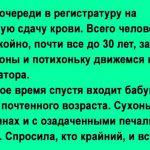 Донорствую. Не альтруист, но 500 рублей и 2 дня выходных склонили к доброму делу…
