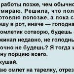 Козёл Зайка
