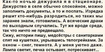 Гроза района
