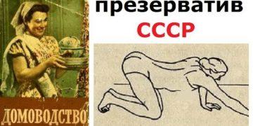 Странная книга по домоводству ссср 1960 года!