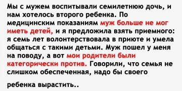 Анна Алексеева: «Приемный ребенок разрушил мою семью». Три истории о детдомовцах-отказниках