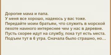 ВАРВАРУШКА