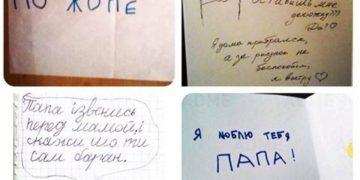 Уморительные записки, оставленные маленькими карапузами своим родителям!