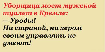 Смешные Анекдоты, которые заставят Вас улыбнуться!