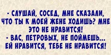 Убойные анекдоты, которые рассмешат Вас до слёз)))