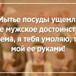 Убойные анекдоты из Одессы. Таки сделают вам смешно!