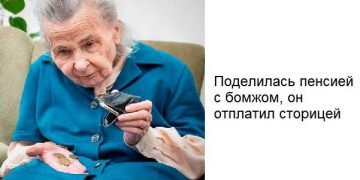 Женщина поделилась пенсией с бомжом, а он отплатил ей… Глядит — сидит на паперти мужичок. Сам молодой, но видно, что оборвыш.