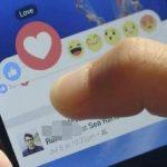 Полиция предупреждает: Если вы пользуетесь Facebook, то должны знать об этой афере!