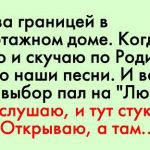Русская музыка все же завоевала иностранцев